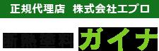 株式会社エプロ